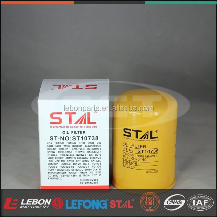 Replace R210-5 oil filter 6732-51-5140 6732515140