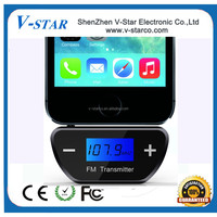 Wireless fm radio transmitter equipment with remote control for mobilephone