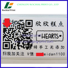 Factory price custom QR Code Stickers For Packaging printing
