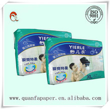 new 2014 Brand Baby Diapers world best selling products