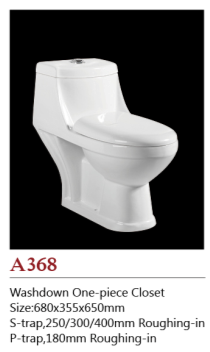 New wash down one piece flush toilet(A368)