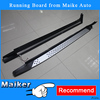 Running Board From Maiker Side Step Running board for BMW X3 2011+