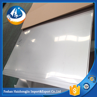 1.2mm stainless steel sheet 304