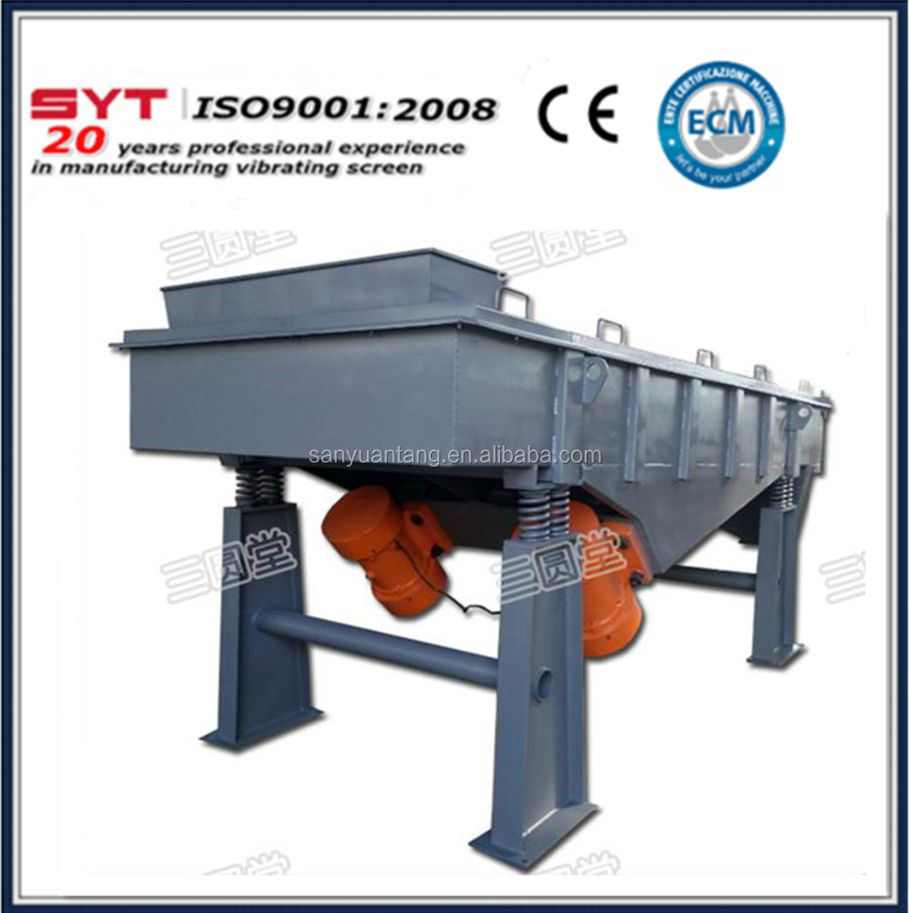 Rock salt vibrating sieve, good sales linear vibrating screen, linear vibrating separator