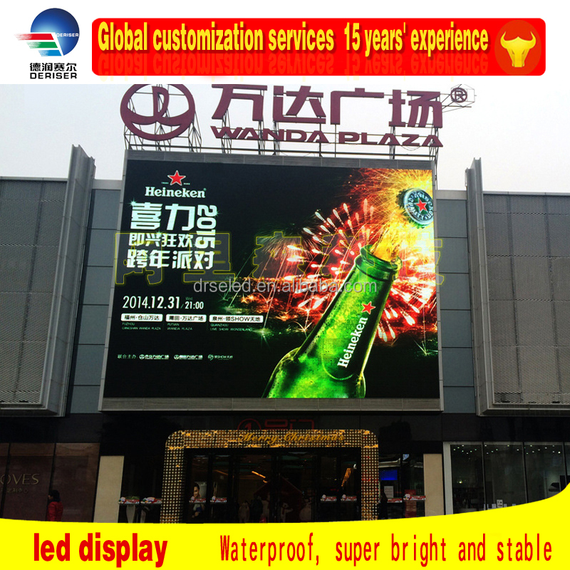 China outdoor p10LED display, full-color high definition car, airport station, advertising rental, electronic large screen