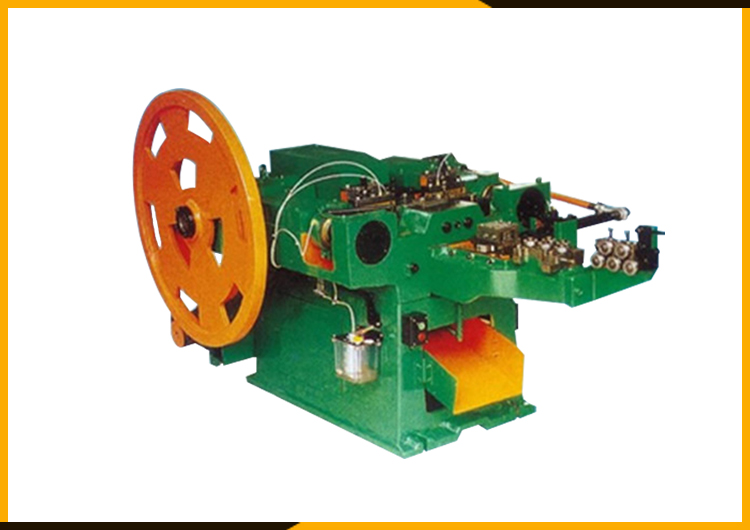 Screw nail making machine price in pakistan