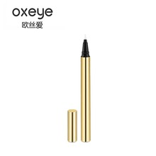 Hot Sell Glitter Liquid Eyeliner Pencil Waterproof Color Makeup cruelty Oil free Eye Liner Pen Auto For Cosmetic