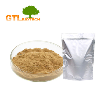 Manufacturer Supply Pure Natural Villous Amomum Fruit Extract Powder