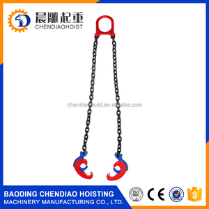 double chains Oil Drum Lifting Clamp