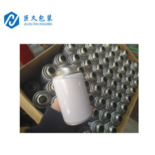 Diam 52 Wholesale Care Wax Foam Spray Can Aerosol Tin Cans