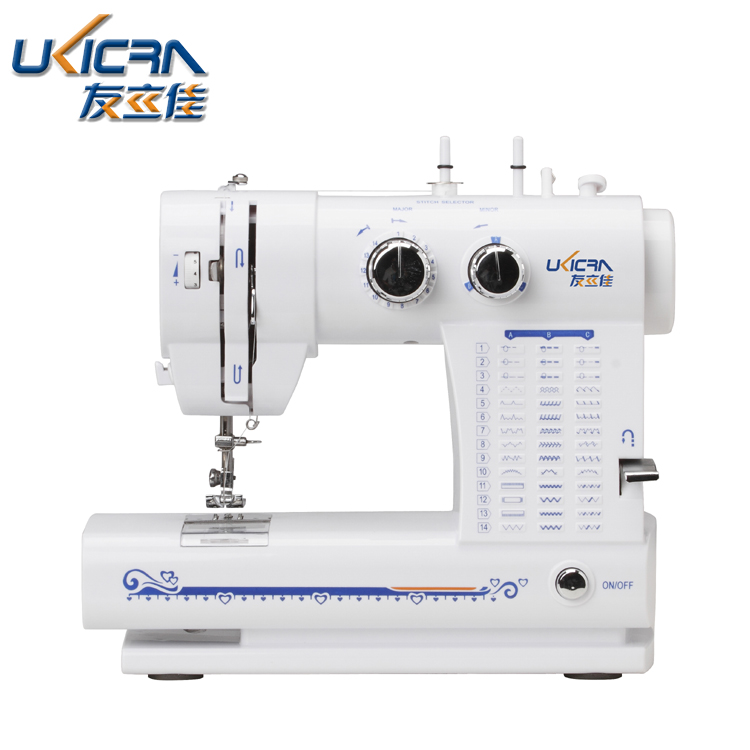 42 stitches butterfly pegasus overlock household sewing machine