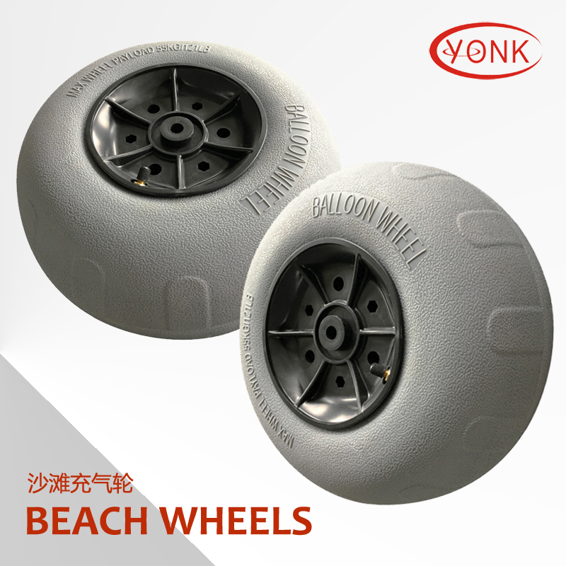 12&quot; Pneumatic PU tires beach <strong>wheels</strong> balloon <strong>wheels</strong> for kayak cart/trolley