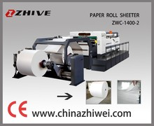 Full automatic industrial roll paper sheet cutter machine