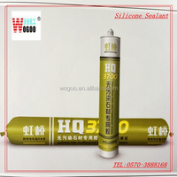 Water proof environmental protection silicone sealants