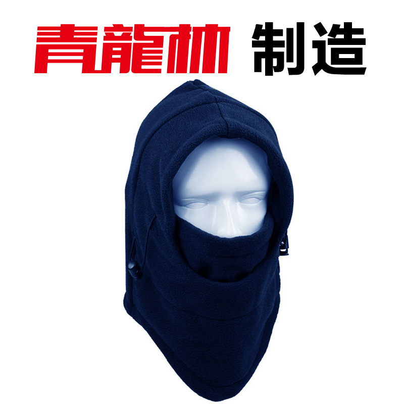 Dragon forest ski face mask wind and dust prevention cold protection thermal insulation motorcycle riding mask