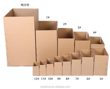 wholesale Cardboard Small Moving Boxes Mailing Packing Shipping Carton Box