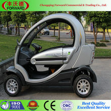 Electric Tricycle China For Elderly
