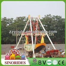Pirate ship!!Swing Rides!! Pirate Ship Adult Carnival Games,Pirate Ship Adult Carnival Games for sale