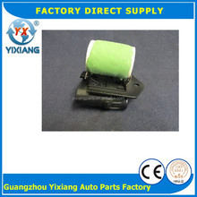 HVAC Heater Blower Resistor For Fiat Grande Punto/Opel Corsa D 2005 2007 55703589 55704057 1341919 1341641