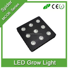 medical herbs greenhouse garden high power 810 watt COB led grow lights