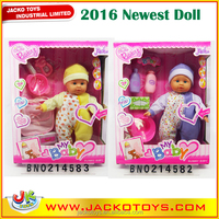 2016 newest cheap reborn 14'' silicone reborn baby doll kits