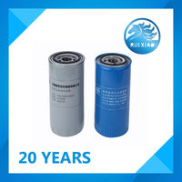 Hot Sale Car Oil Filter For Weichai Power WD615