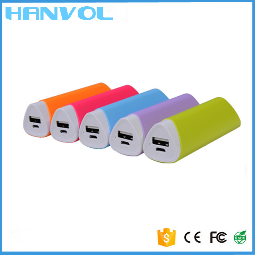 Hot Selling universal mobile cell phone battery charger, gift power bank2600mAh, portable charger power bank