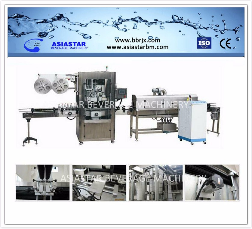 2017 Newest multiple functions automatic round bottle sticker labeling machine/sticker label printing machine