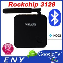 RK3128 Quad-core ARM A7 android TV box EKB318 <span class=keywords><strong>satellite</strong></span> <span class=keywords><strong>récepteur</strong></span> <span class=keywords><strong>supermax</strong></span> hd