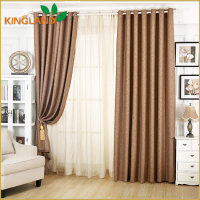 Latest New Models 2016 Latest Design 3 Pass Blackout Curtain Wholesale