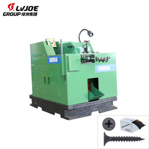 2018 New High Speed Low Noise Automatic Drywall screw making machine