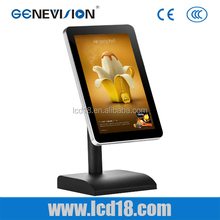 Small size Table top Android system wifi lcd monitor advertising 10 inch display screen for store counter