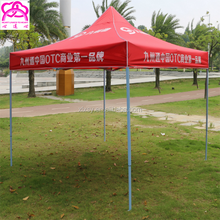 Promotional display outdoor fast up exhibition waterproof tent
