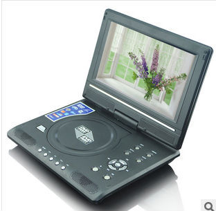TFT LCD portable dvd player support SD MCC MS Card