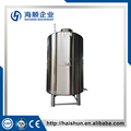 Sanitary Liquid Storage Tanks(CE)