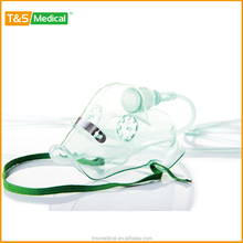 MTS-S portable oxygen mask without tubing with CE & FDA