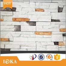New product 3D Wall Coating with Quality Assurance