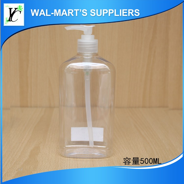 High Quality Wholesale Lotion Pump for Plastic Jars and Containers