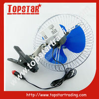 fans for car interior