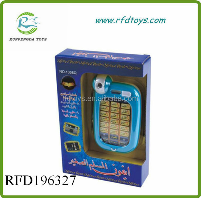 New design education touch phone toys koran phone