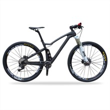Custom Your Own Bike Complete Suspension Carbon Fiber 29er Mountain Bicycle