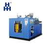 Automatical Bottle Extrusion Blow Molding Machine
