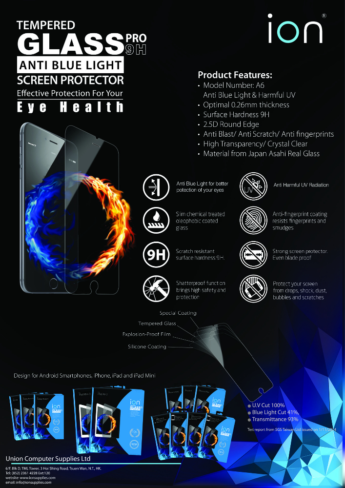 Anti Blue Ray 9H Glass Screen Protector- ion