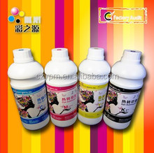 China factory supply sublimation ink for epson r230