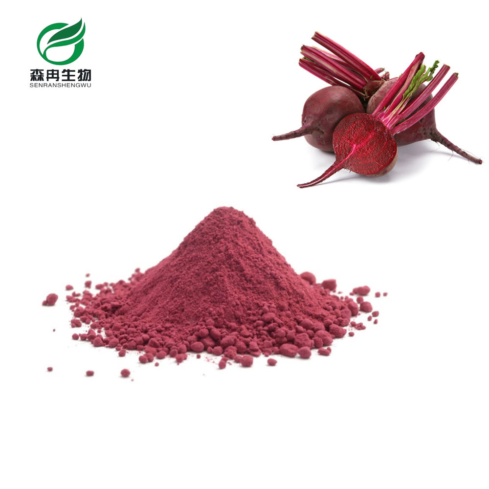 SR High Quality Beet Root Sugar Extract / China Beet Root Sugar Extract / Glycine Betaine Powder