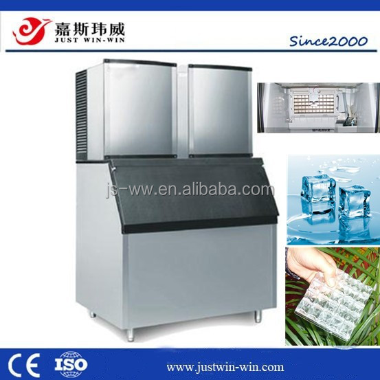 nugget ice maker machine with stationary and fixed vertical evaporators