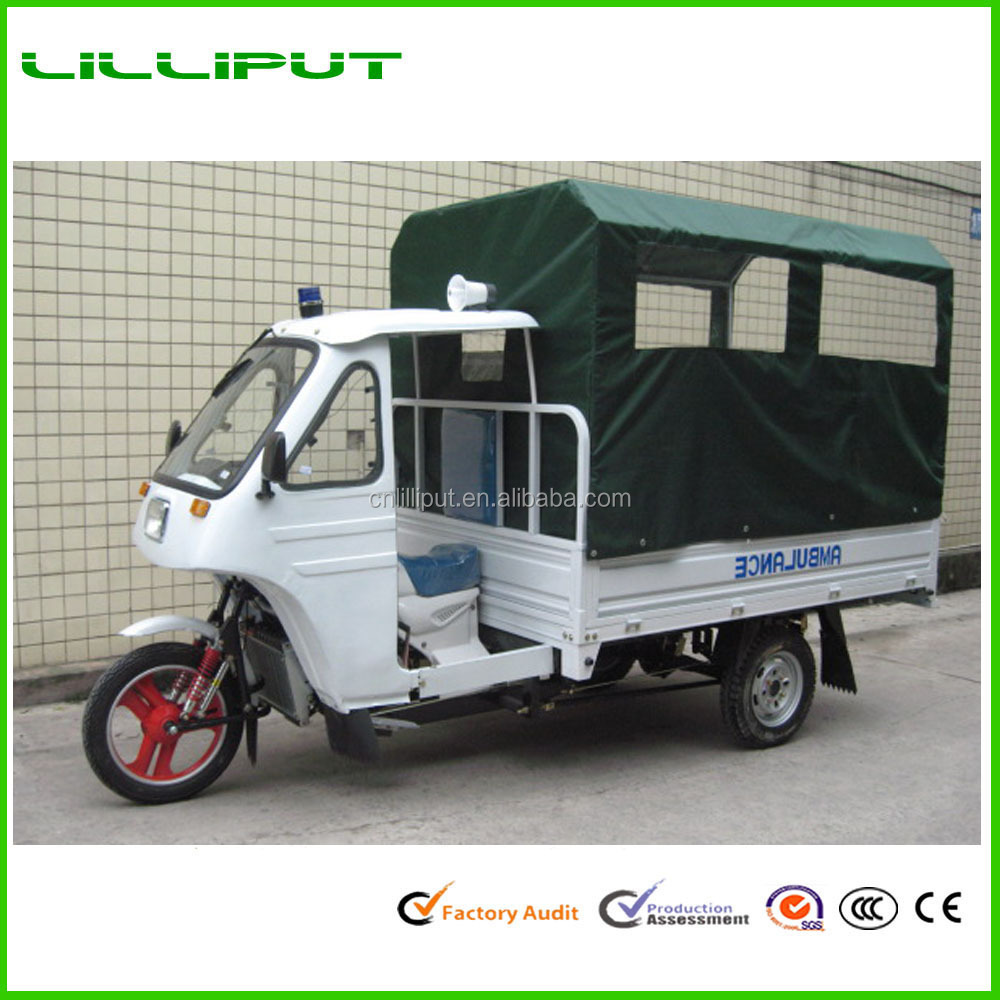 150cc-200cc Air Cooled Engine Cargo Tricycle Paramedical Ambulance