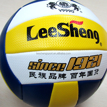 2016 HOT SALE NEW PRODUCT V9990 VOLLEYBALL ULTRA SOFT PU LEATHER HIGH STRENGTH NYLON WOUND RUBBER BLADDER