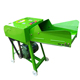 agricultural equipment grass chaff cutter made in china