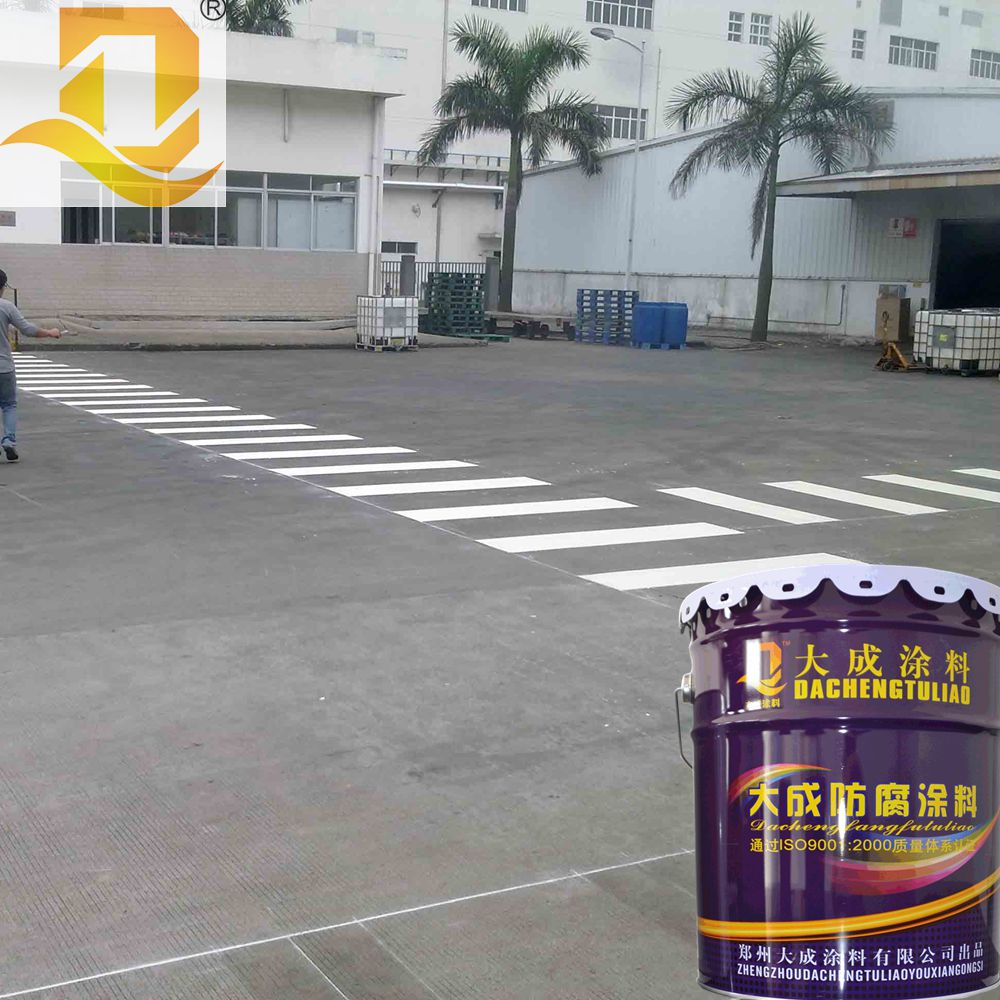 High Quality Cold Traffic Road Marking Paint